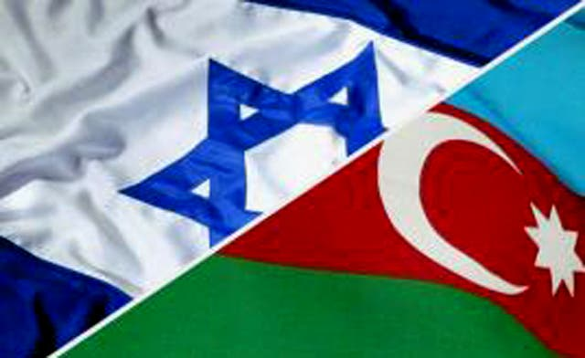 Israel's Mossad is using Azerbaijan to spy on Iran: reports