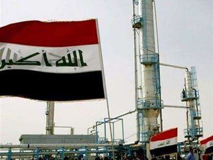 شكوك حول نجاح جولة تراخيص النفط الرابعة في العراق