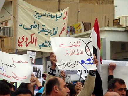 مسيحيو القامشلي السورية يخشون تعرضهم للتهجير