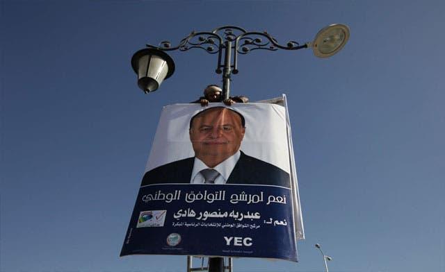 Saleh's successor: low-profile warrior of consensus in Yemen