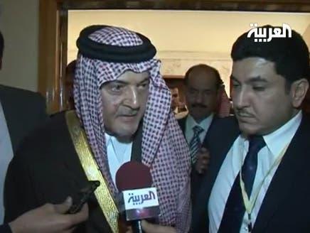 """خروج اعتراض آمیز سعود الفیصل از کنفرانس """"دوستان مردم سوریه"""""""