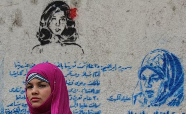 Egypt's virginity test trial postponed as plaintiff takes stand