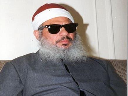 عمر عبدالرحمن على رأس صفقة مقايضة مصرية - أمريكية