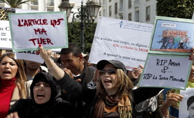 Morocco: Amina's parents contradict official account, insist their daughter was raped