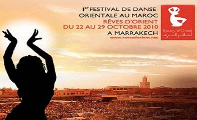 Controversy in Morocco over Israeli participation in belly dance festival