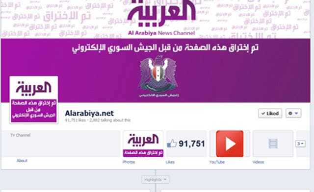 Al Arabiya regains control of Facebook page after hacking by 'Syria's Electronic Army'