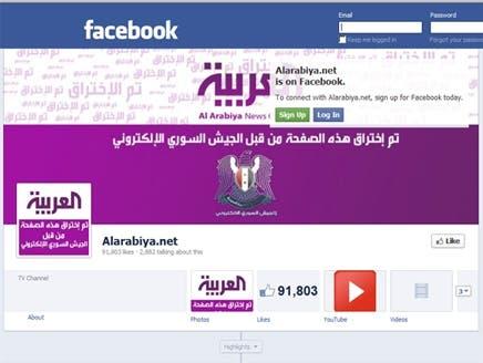 ارتش سایبری سوریه صفحه العربیه بر روی فیسبوک را هک کرد