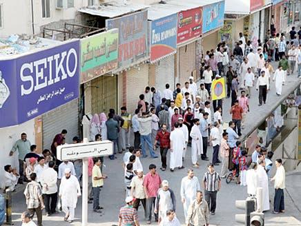 السعودية تعتزم إلغاء نظام الكفالة خلال شهور