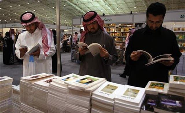 Saudi writers publish abroad to escape censorship