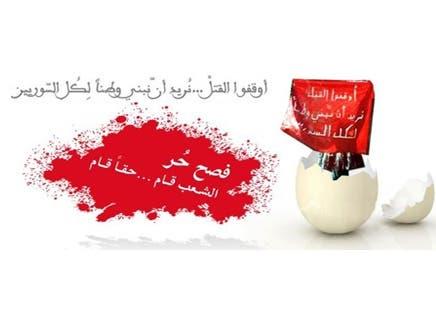 النظام السوري لا يستطيع السيطرة على اللون الأحمر