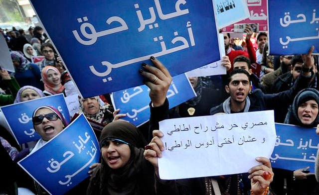 Depriving women of inheritance violates Islam: Egyptian cleric