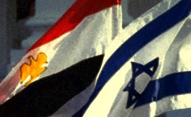 Israel says Egypt's termination of gas deal violates Camp David peace accord