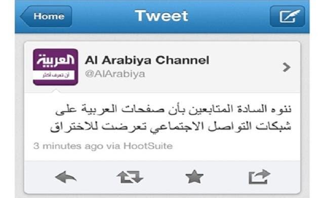 Al Arabiya social networking accounts hacked, false news posted