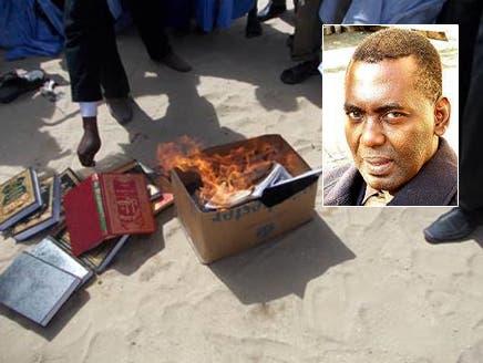 حرق كتب للإمام مالك يثير استياء عارما في موريتانيا
