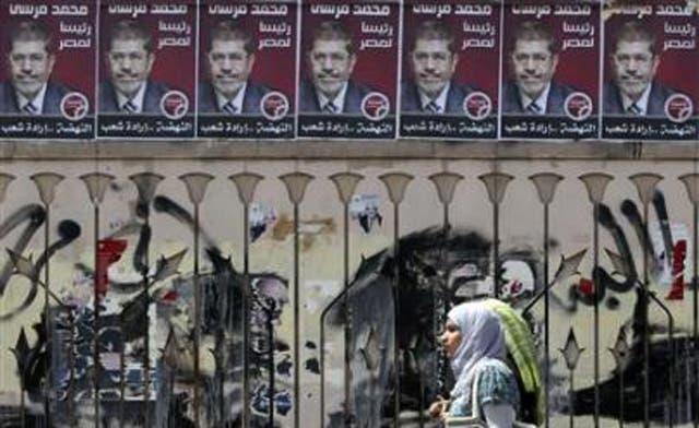 Rise of Muslim Brotherhood frays Saudi-Egypt ties
