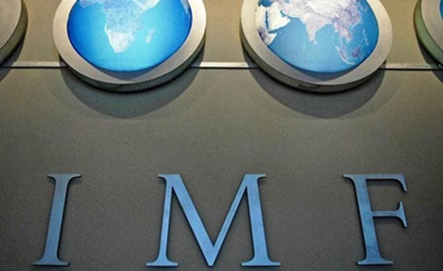 Kuwait risks exhausting oil savings by 2017: IMF