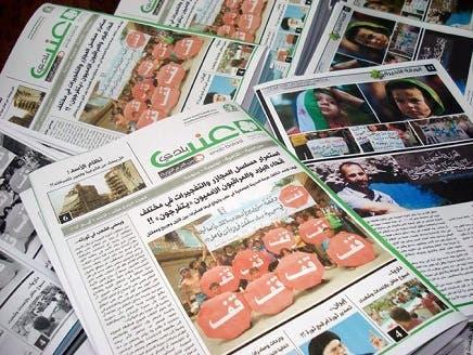 """صحافة الثورة تقتحم الإعلام السوري """"الميت سريرياً"""""""