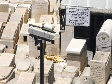 أساطير يهودية عن مقبرة جبل الزيتون ورفض فلسطيني
