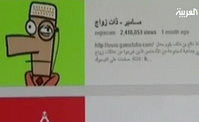 Saudi Arabia ranks first in YouTube views