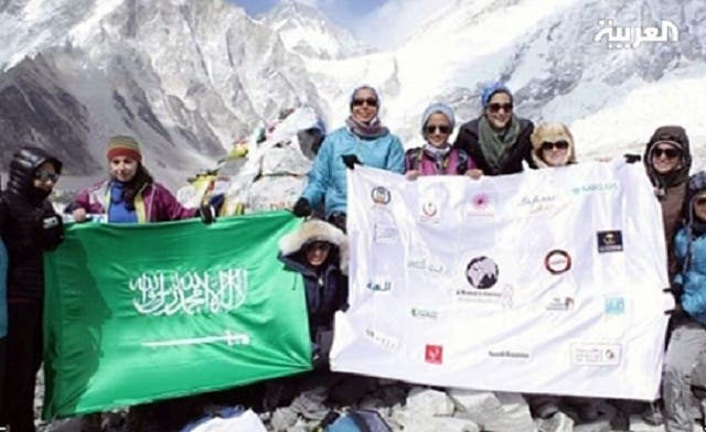 Saudi women take fight against breast cancer to Mount Everest