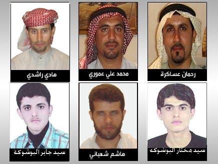 13 تن از فعالان سیاسی عرب در دادگاه انقلاب اهواز محاکمه شدند