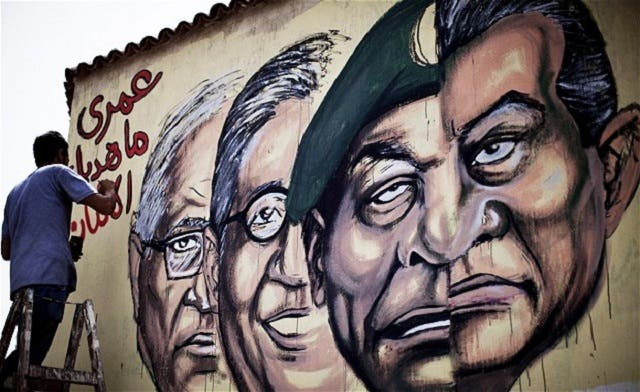 Will Egyptians welcome the result of the election, no matter what?