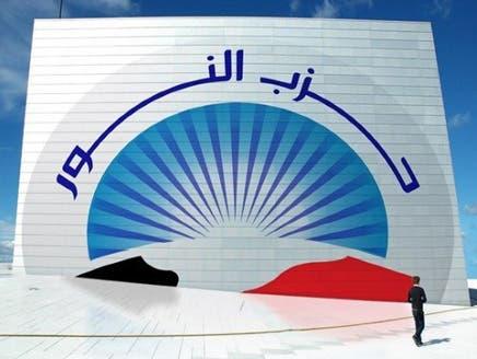 """""""النور"""" السلفي يدعم محمد مرسي لرئاسة مصر"""
