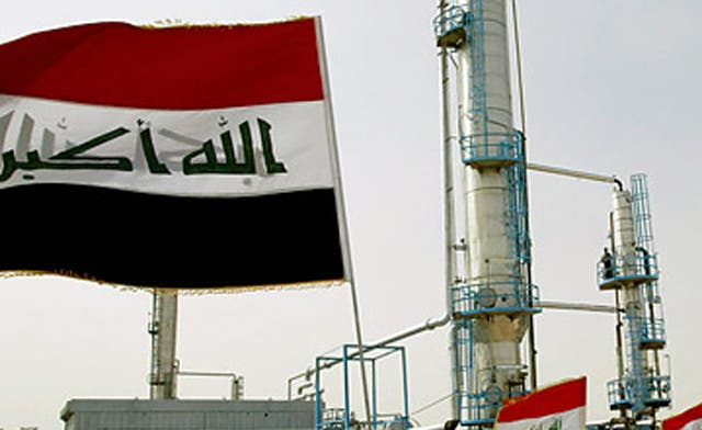 Iraq energy auction ends with little foreign interest