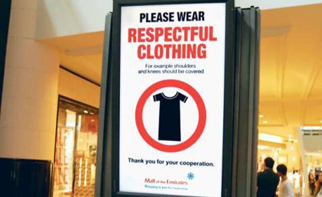 Emirati women launch 'dress code' campaign to 'save culture'