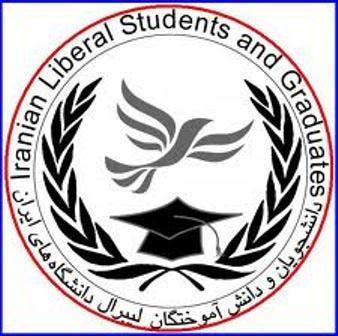 دانشجویان و دانشآموختگان لیبرال ایرانی خواستار مداخله خارجی در سوریه شدند
