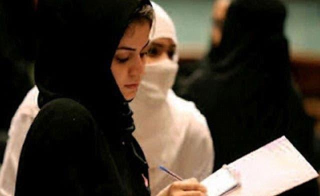 High unemployment among Saudi female university graduates