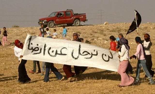 Palestinian villagers demand Guinness entry for demolition record