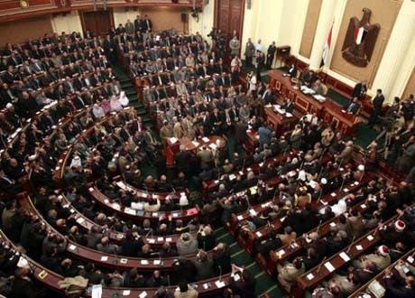 مصر:عوامی اسمبلی آئینی عدالت کے حکم کے بعد برخاست؟