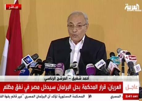 پارلیمان سے متعلق آئینی عدالت کا فیصلہ تاریخی ہے:احمد شفیق
