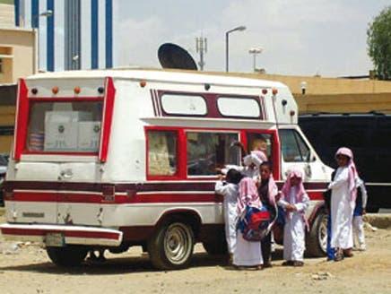 5000 ريال غرامة بيع آيس كريم السيارات في الرياض