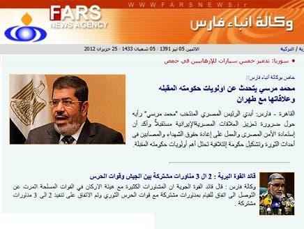 """دفتر ریاست جمهوری مصر مصاحبه محمد مرسی با خبرگزاری """"فارس"""" را تکذیب کرد"""