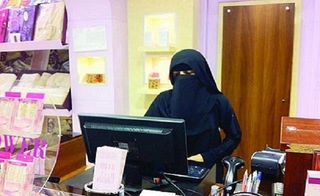 Saudi women begin work in cosmetics shops