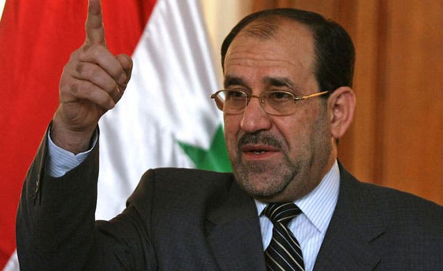 Baghdad welcomes all relations but rejects ties with Israel: Iraqi PM