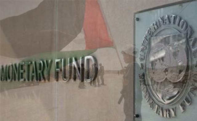 Israel sought $1 bln IMF loan for Palestinians: report