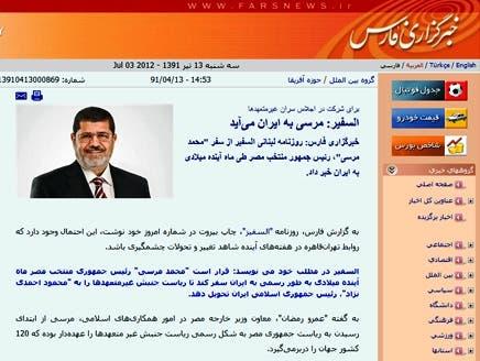"""مصر خبر """"فارس"""" و """"السفیر"""" درباره سفر مرسی به تهران را تکذیب کرد"""