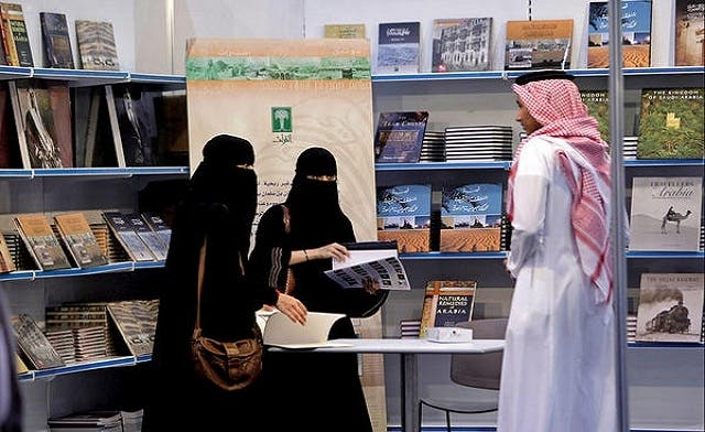 Sum of all fears: Arabs read an average of 6 pages a year, study reveals