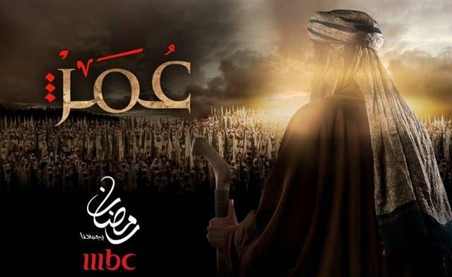 Saudi scholar slams critics of MBC's Omar ibn al-Khattab TV series