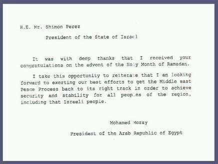 امن معاہدے برقرار رکھیں گے:صدر مُرسی کا اسرائیلی ہم منصب کو مکتوب