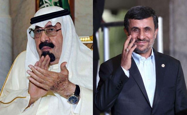 Saudi King invites Iran's president to Islamic summit in Mecca
