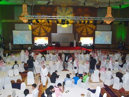 """مهرجان """"الفيلم السعودي"""" يحتفي بالفائزين في جدة"""
