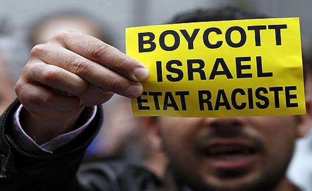 Canada's largest Protestant denomination boycotts Israeli settlement products
