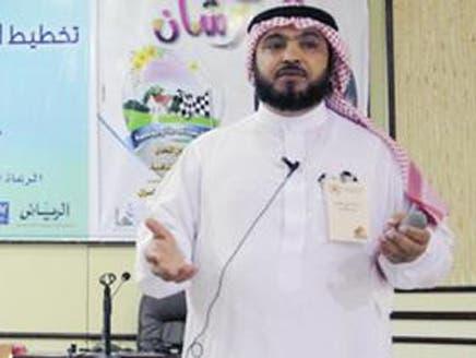 """خبير سعودي يبتكر برنامجاً لتنظيم """"ميزانية الأسر"""""""