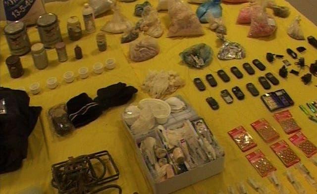 Saudi Arabia foils terror plot, busts two cells: interior ministry