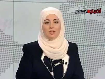 أول مذيعات محجبات في نشرات أخبار التلفزيون المصري