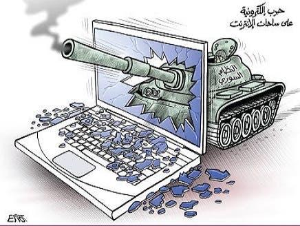 """كلمة سر """"إيميل"""" بشار الأسد المخترق 1234"""
